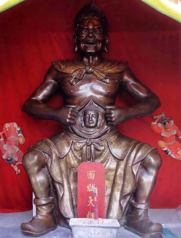 中国佛教协会官方网 陕西榆林万佛楼供奉的面燃大士图片