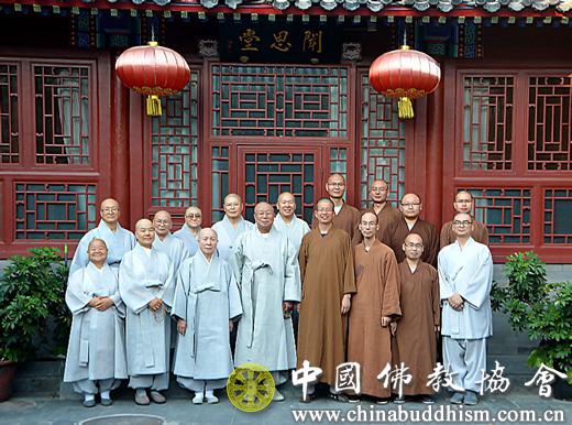 05 北京佛教文化研究所法师与韩国曹溪宗访问团合影.png