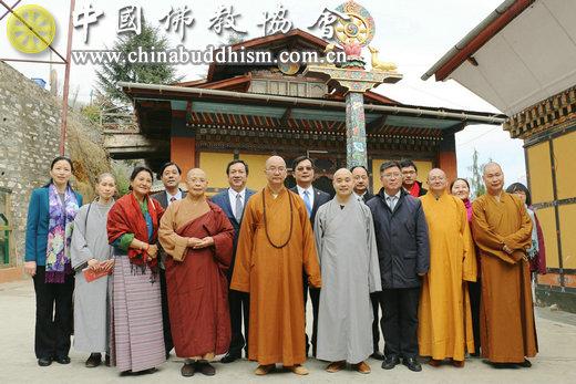 08 代表团一行参访不丹尼众基金会.JPG