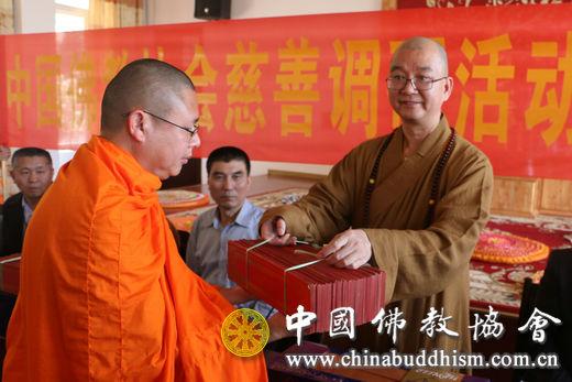 中国佛教协会赴云南边境地区开展慈善调研活动