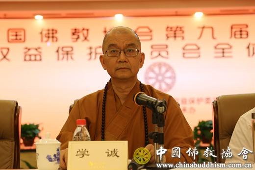 05中国佛教协会学诚会长作重要讲话.jpg