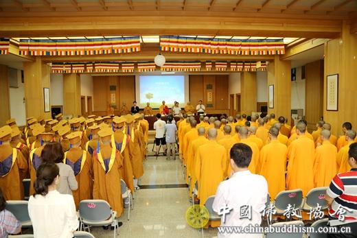 01 2017年6月25日上午,中国佛学院2017届本科生毕业典礼暨学位授予仪式隆重举行.JPG