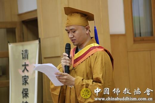 08 2017届本科毕业生同学致感谢辞.JPG