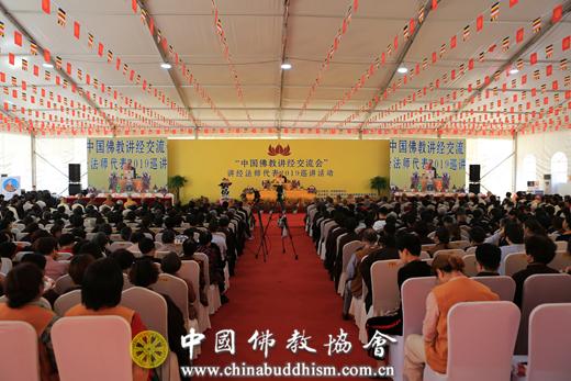 01 巡讲团成员与杭州市临安区统战部领导,临安佛教协会法师合影.png