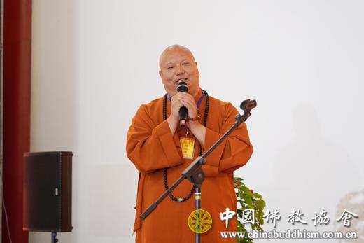 06 杭州市临安区佛教协会常务副会长、禅源寺住持智严法师总结发言.png