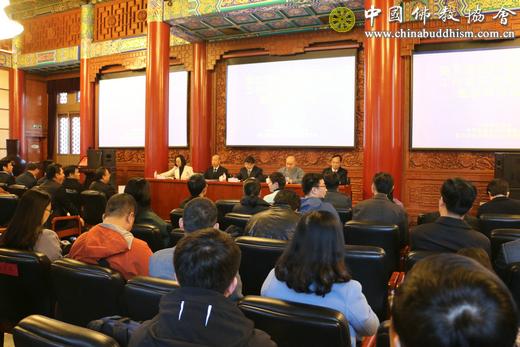 1 2018年4月8日上午,第五届世界佛教论坛工作备忘录签字仪式暨新闻发布会在京举行。