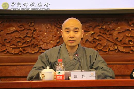 4 中国佛教协会驻会副会长 宗性法师在发布会上介绍本届论坛的特色、亮点等情况