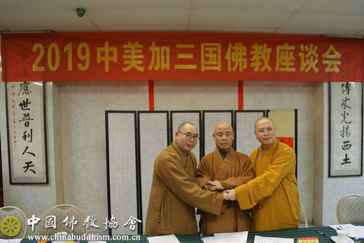 4、演觉副会长与明予法师、达义法师共同签署中美加三国佛教论坛工作备忘录.jpg