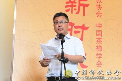 4 中国佛教协会秘书长刘威主持.JPG