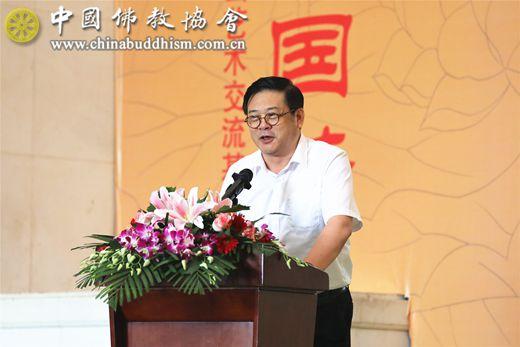 3 中国美术家协会分党组书记、驻会副主席兼秘书长徐里致辞.jpg