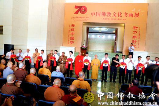 """1.2019年7月25日,由中国佛教协会、中国禅茶协会共同主办的""""中国佛教文化书画展""""在北京民族文化宫开展。图为中国佛教"""