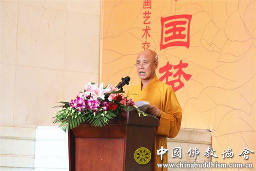 2 中国佛教协会副会长演觉法师致辞.jpg