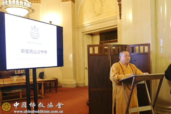 8 永信副会长在交流发言中介绍了嵩山少林寺的历史与对外友好交往情况.JPG