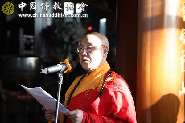 2  中国佛教协会副会长演觉法师讲话.jpg