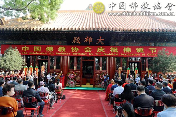 01 2021年5月19日,中国佛教协会在北京广济寺隆重举办佛诞节庆祝活动.png
